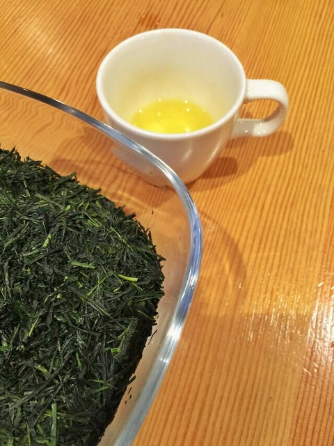 Gyokuro Imperial Reserve Green Tea