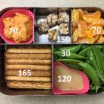 Pretzels and peas