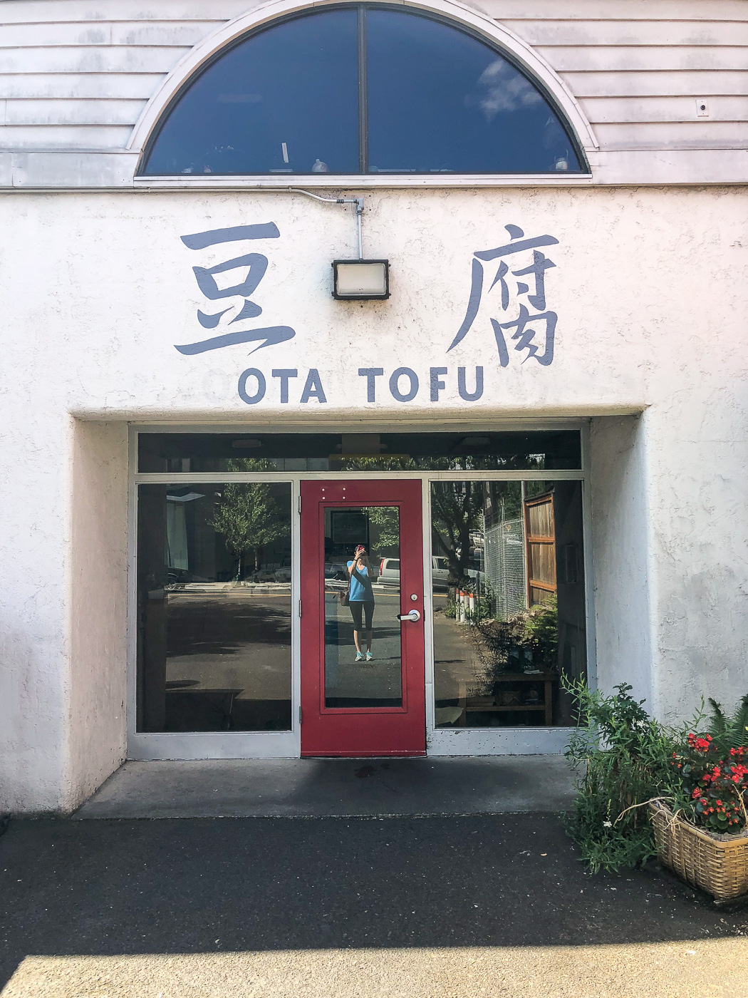 Front of Ota Tofu store