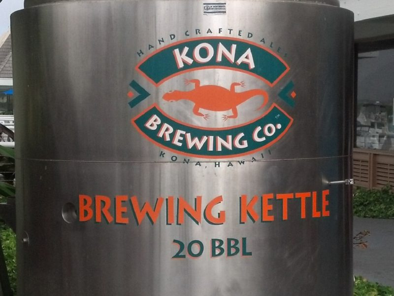 Large silver beer brewing kettle